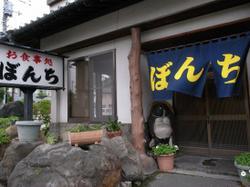 Sakuran33